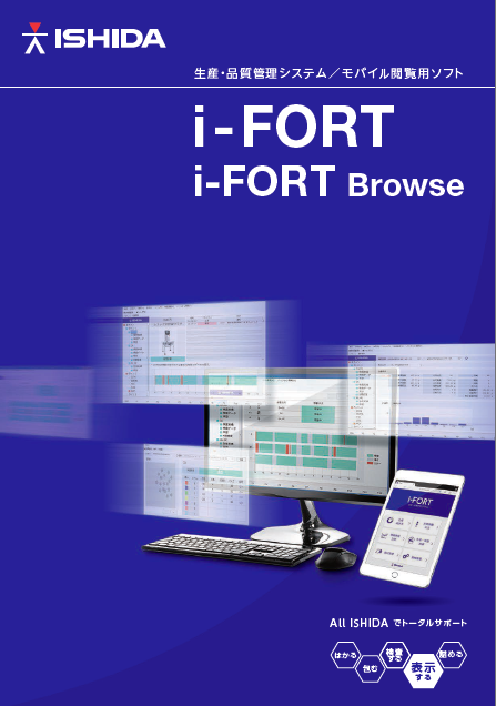 i-fort,i-fortbrowse_catalogue_thumbnail_20191210